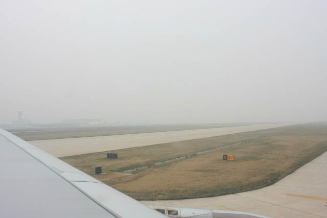 Very Poor Visibility at Tianjin