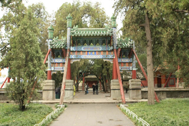 The Entrance to South Lake Island 南湖岛