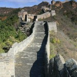 IMG 3801 150x150 Further on the Great Wall 长城 in Jinshanling 金山岭