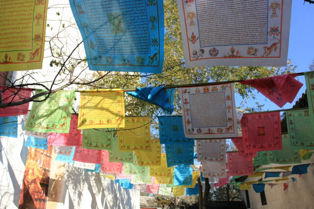 Tibetan Prayer Flags at the Putuozongcheng Temple 普陀宗乘之庙