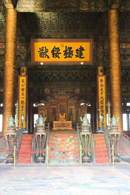 Throne Room in the Hall of Supreme Harmony 太和殿