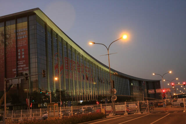 The Massive China National Convention Center 国家会议中心
