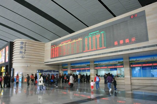 IMG 4918 500x333 Beijing South Railway Station 北京南站