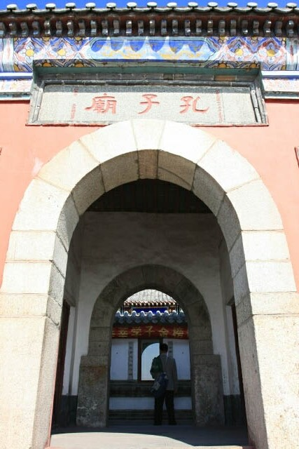 Entrance to the Confucius Temple 孔子庙 in Mount Tai 泰山