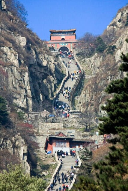 View of the Mount Tai 泰山 Staircase