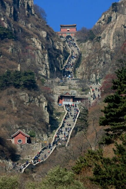 Most of the Staircase at Mount Tai 泰山