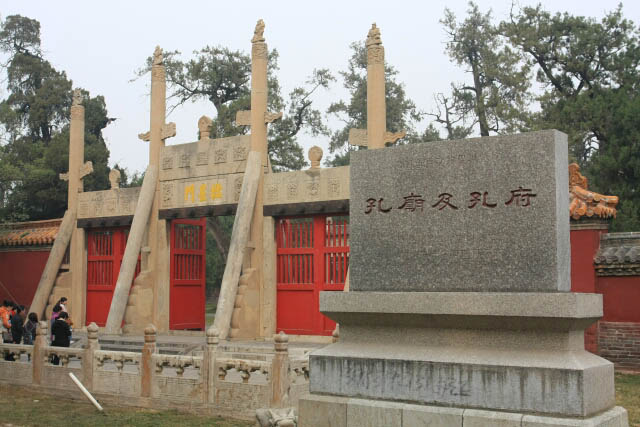 Marker at the Confucius Temple 孔庙