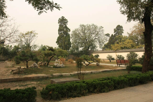 A Look at the Rear Flower Garden 后花园 at the Confucius Mansion 孔府