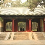 IMG 5582 150x150 Passageway to the Confucius Tomb 孔子墓通道