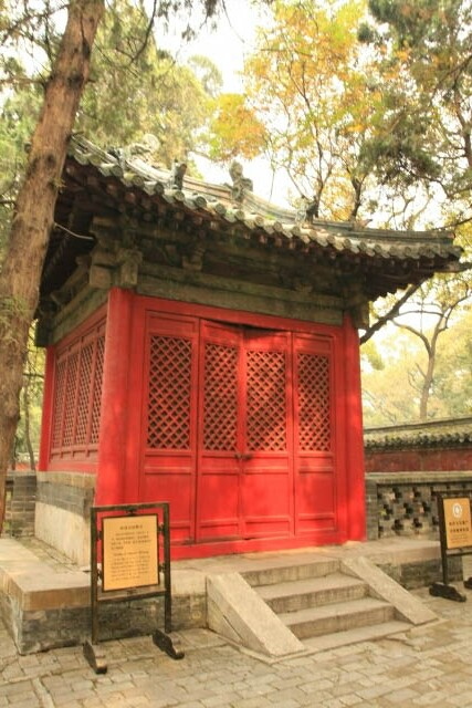 Emperor Zhenzong 真宗 of the Song Dynasty's Pavillion at the Confucius Forest 孔林