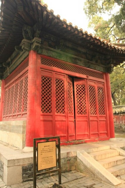 Emperor Kangxi's Pavillion at the Confucius Forest 孔林