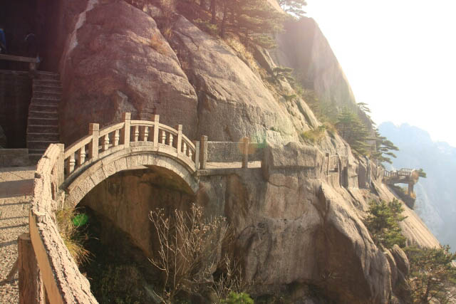 Bridge on the Huangshan 黄山 Mountainside