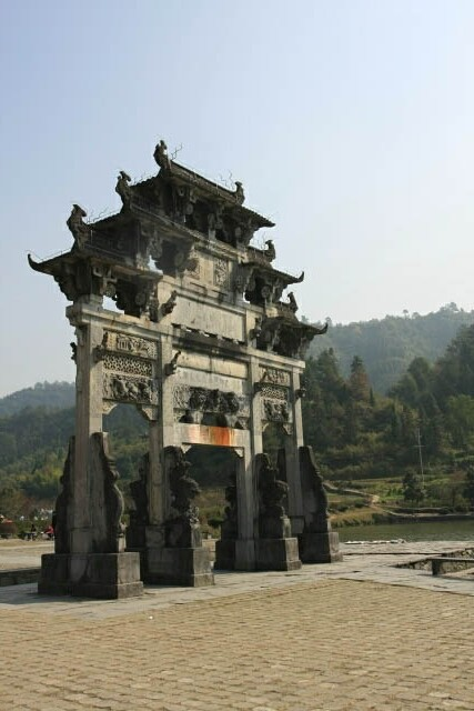 Impressive Gate at the Entrance of Xidi 西递 Ancient Village