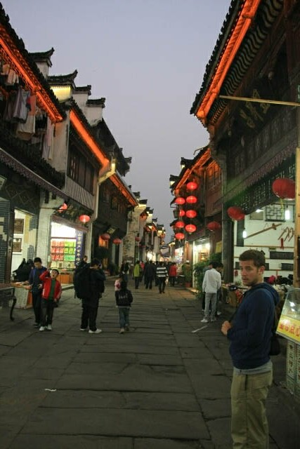Walking Down Tunxi's Old Street 老街