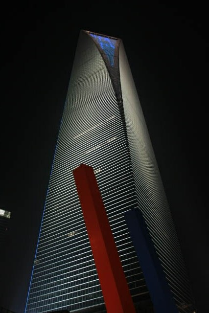 IMG 6272 Shanghai World Financial Center 上海环球金融中心