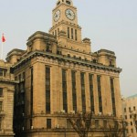 The Imposing Customs House 江海关 Along the Bund 外滩
