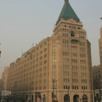 The Impressive Fairmont Peace Hotel