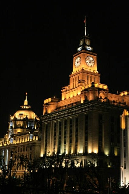 Beautiful Clock Tower at the Bund 外滩 in Shanghai 上海