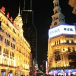 Colonial Era Buildings at Nanjing Road 南京路