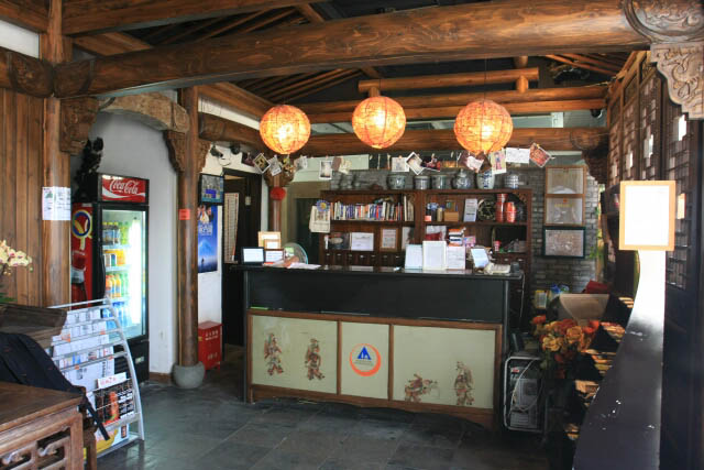 Reception Area at the Mingtown Hangzhou International Youth Hostel