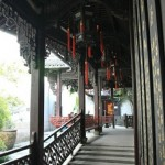 Hallway To the Hu Qing Yu Tang 胡庆余堂