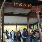 Dancing in a Pavillion in the West Lake 西湖 Area in Hangzhou 杭州