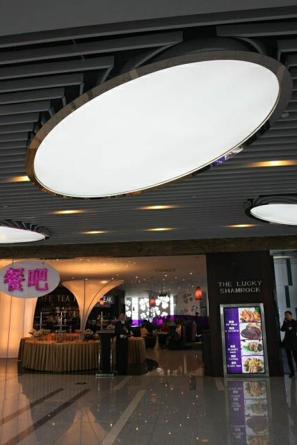 Fancy Restaurant at the Hangzhou Xiaoshan International Airport 杭州萧山国际机场