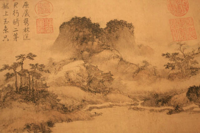 A Chinese Painting at the Shanghai Museum