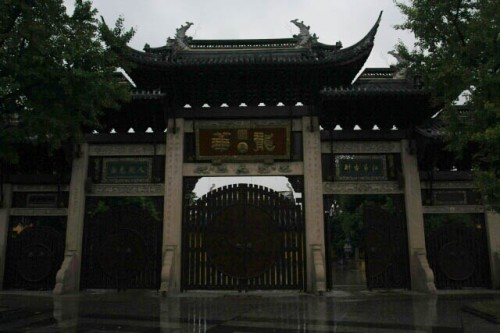Closed Entrance Gate of the Longhua Temple 龙华寺