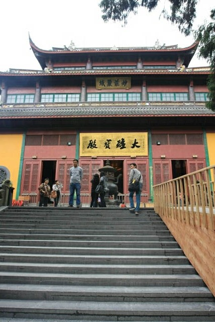 Going Up the Grand Hall of the Great Sage 大雄宝殿