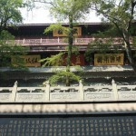 Going to the Sutra Library 藏经楼