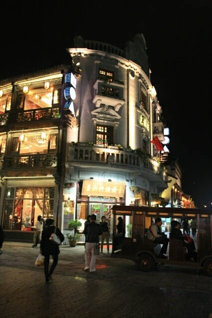 Tastfully Lit Building at Hefang Street 河坊街