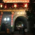 Going Through the Drum Tower 鼓楼