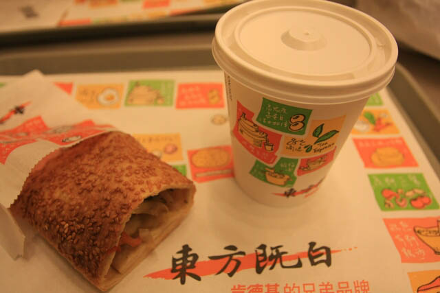 Some Pie at Dongfang Jibai 东方既白