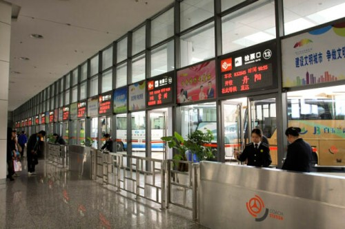 Boarding Gates at the Suzhou Bus Station