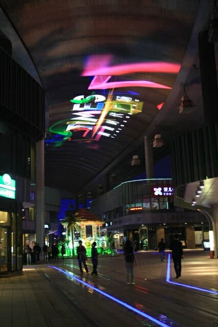 World's Largest LED Screen in Suzhou Times Square