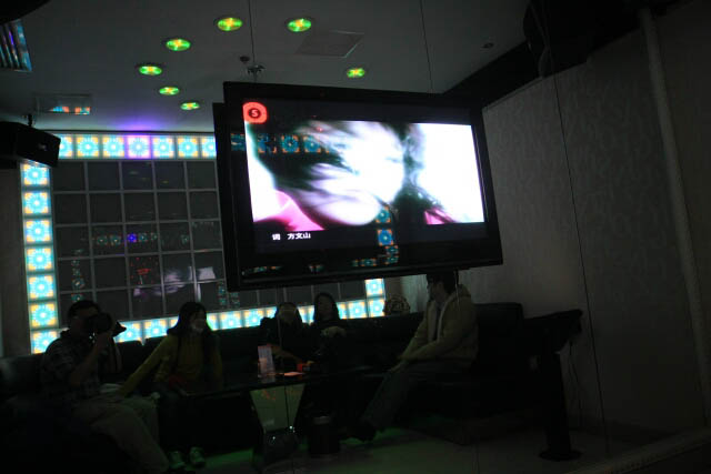 So Many Lights at the Karaoke Room in Suzhou Times Square
