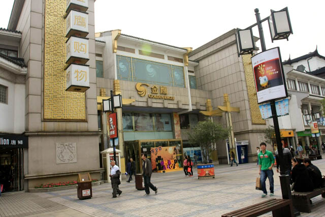 Chinese Style Shopping Center in Guanqian Street 观前街