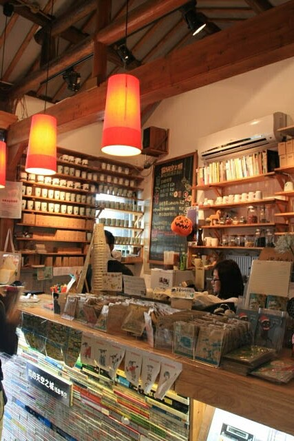 Inside the Coffee Shop in Suzhou Old Town