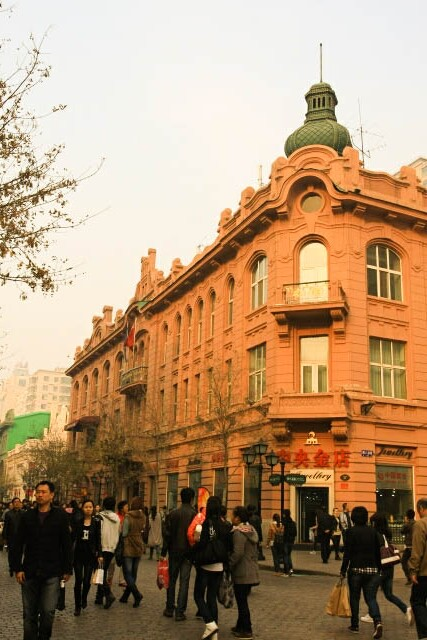 Attractive Colonial Era Building Along Zhongyang Street 中央街