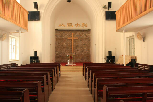 A View of the Haerbin Nangang Christian Church From the Inside