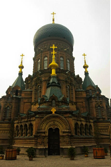 Saint Sophia Cathedral 圣索菲亚大教堂 from the Front