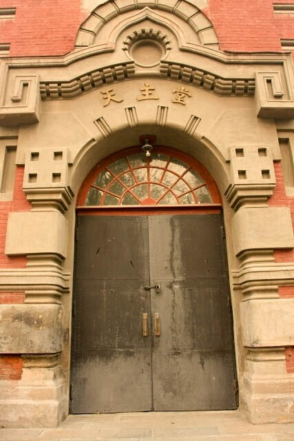 Main Door of the Saint Alekseyev Church 圣阿列克谢耶夫教堂 is Closed