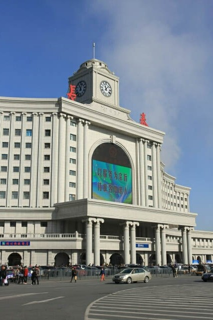 IMG 0437 Changchun Railway Station 长春站