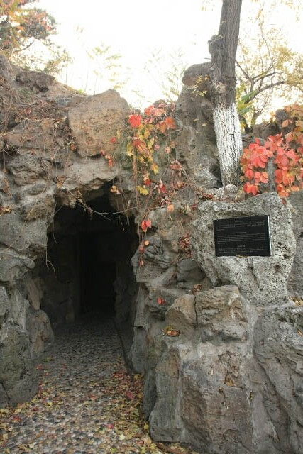 """A """"Cave"""" at the Eastern Imperial Garden 东御花园 at the Puppet Emperor's Palace 伪满洲皇宫"""