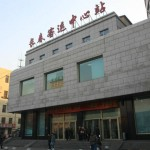 IMG 0724 150x150 Home Inn 如家酒店 in Changchun 长春