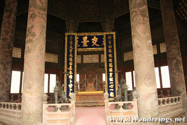 Throne Room in the Dazheng Hall 大政殿