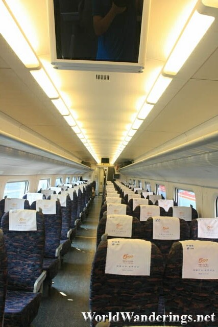 Empty High Speed Train from Shenyang 沈阳 to Beijing 北京