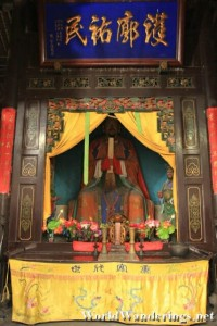 City God Main Temple in Pingyao 平遥