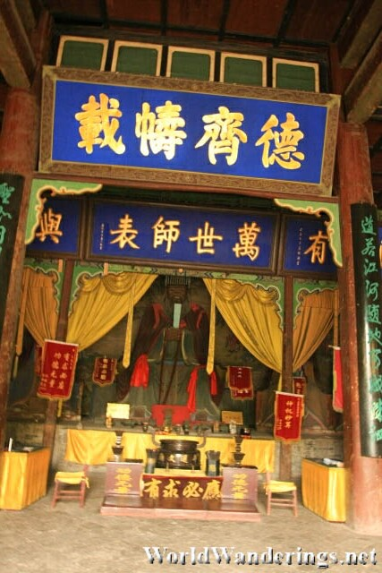 Statue of Confucius in the Confucius Temple 文庙 in Pingyao 平遥